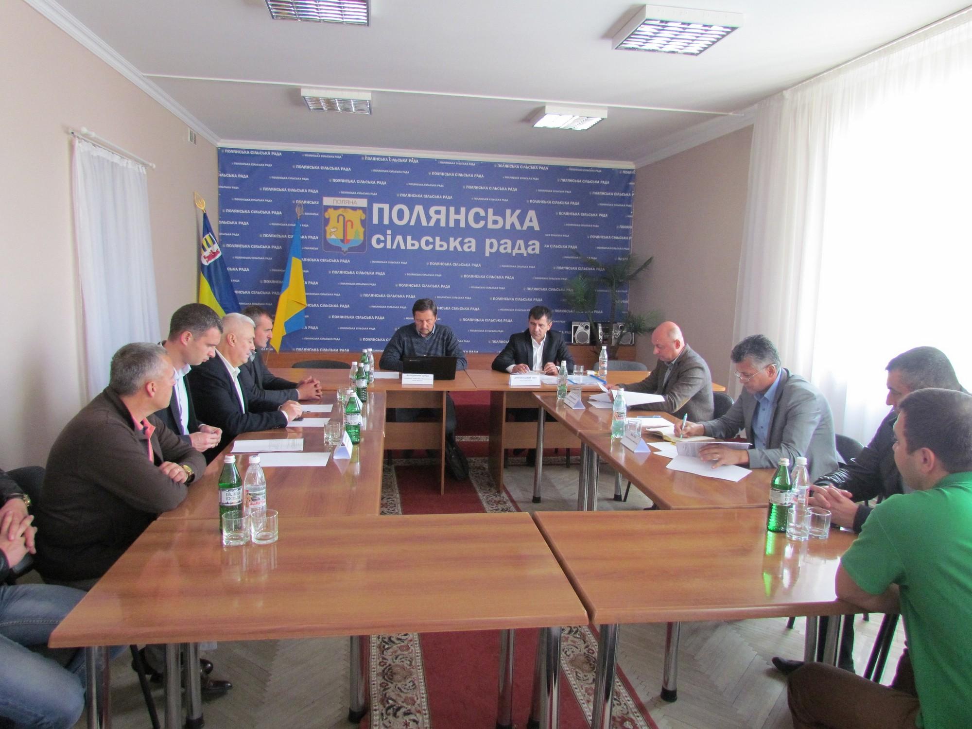 В Полянській об'єднаній територіальній громаді відбулася нарада очільників населених пунктів Закарпатської області з питань вирішення екологічних проблем
