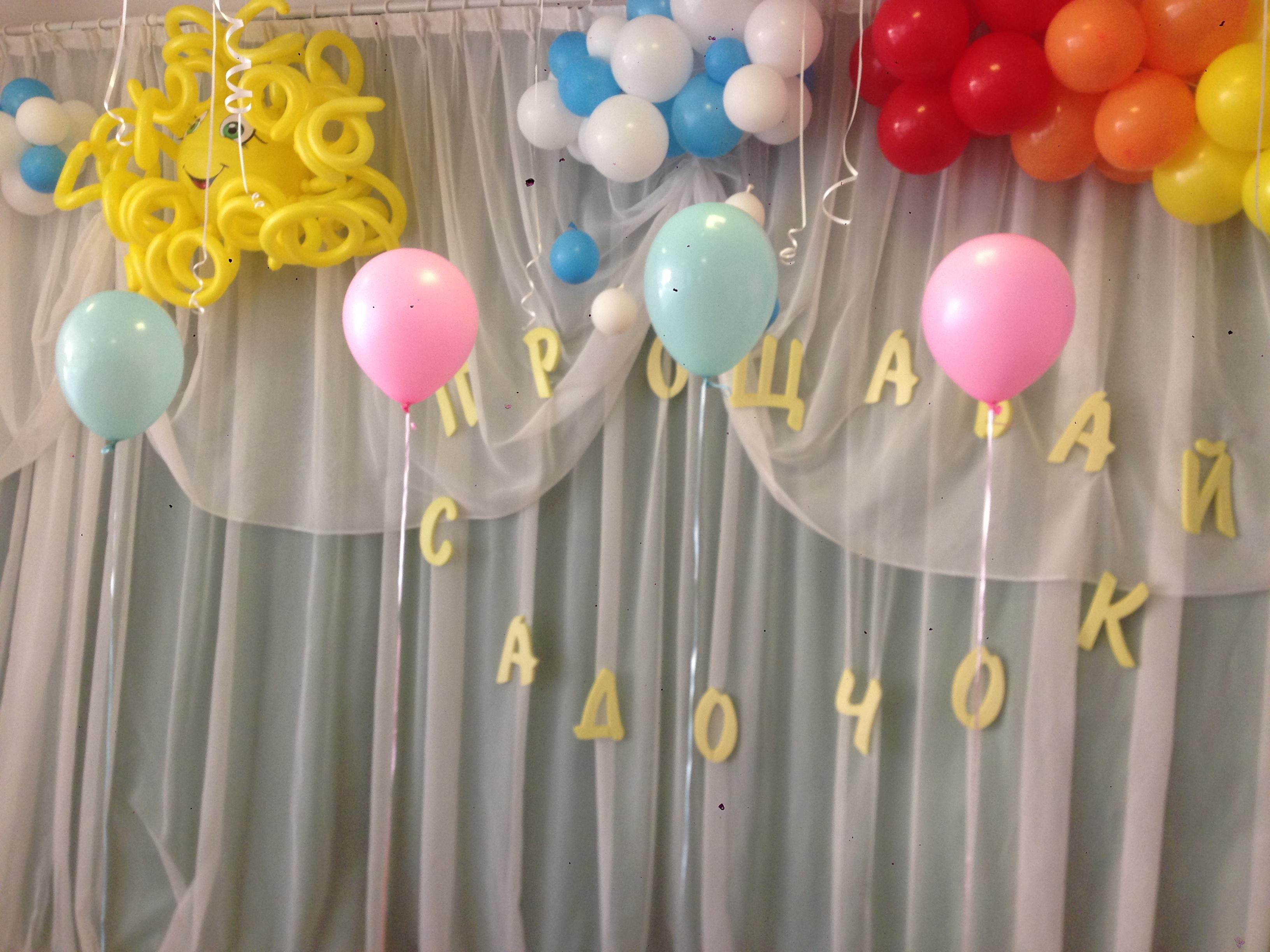 У Полянському закладі дошкільної освіти відбулося незабутнє свято «Прощавай садочок».