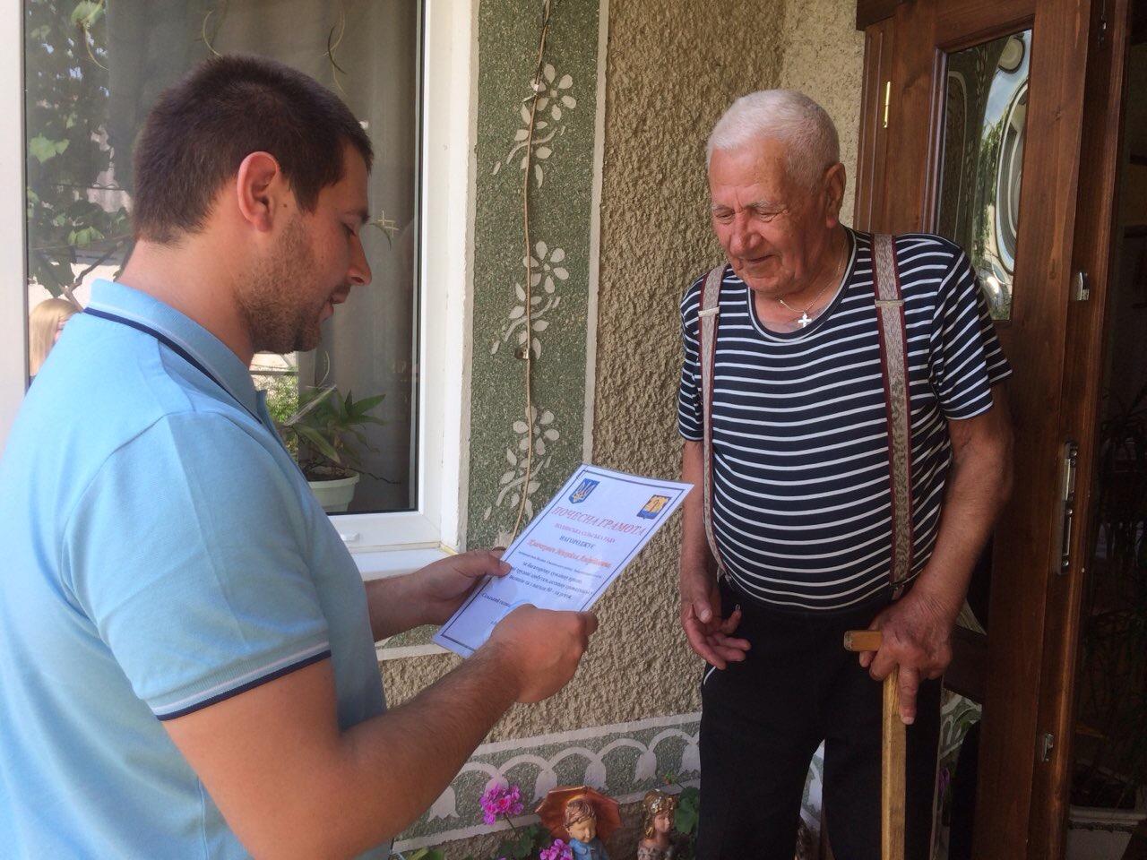 Відсвяткував 90-річчя житель с.Поляна Ключкович Михайло Андрійович