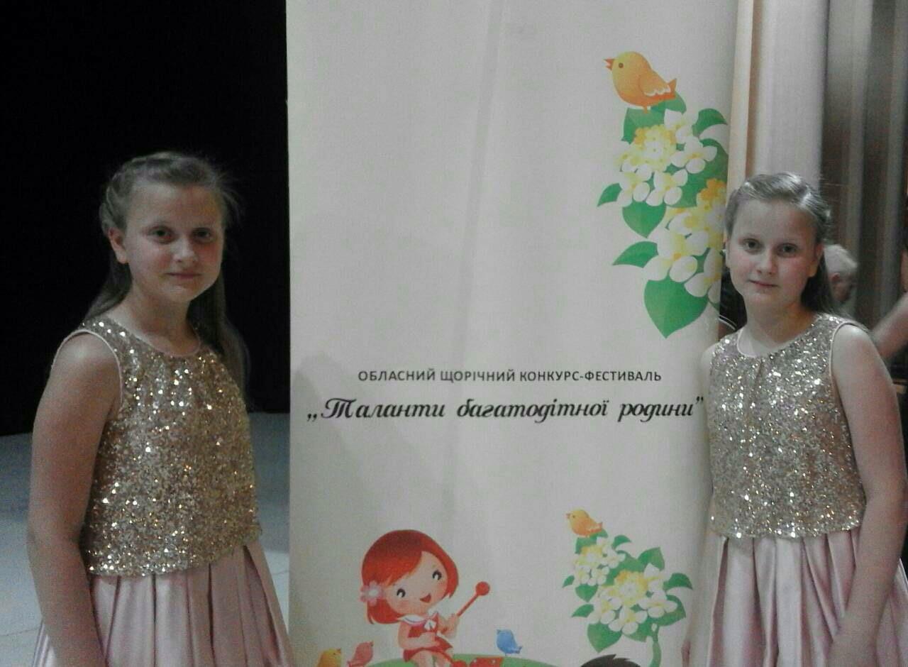Юні свалявчанки  посіли ІІ місце в номінації «Вокальне мистецтво