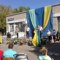 День села 2017 Берестове