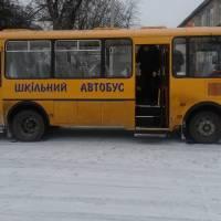 Фото Автобуса