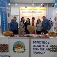 InCoForum 2017
