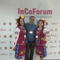 InCoForum