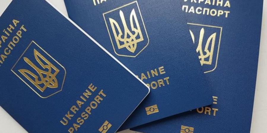 Оформлення закордонного паспорта громадянина України на території Берестівської сільської ради