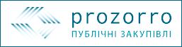 Публічні закупівлі