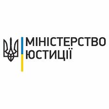 Minjust Logo