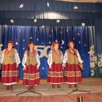 Народний фольклорний аматорський ансамбль
