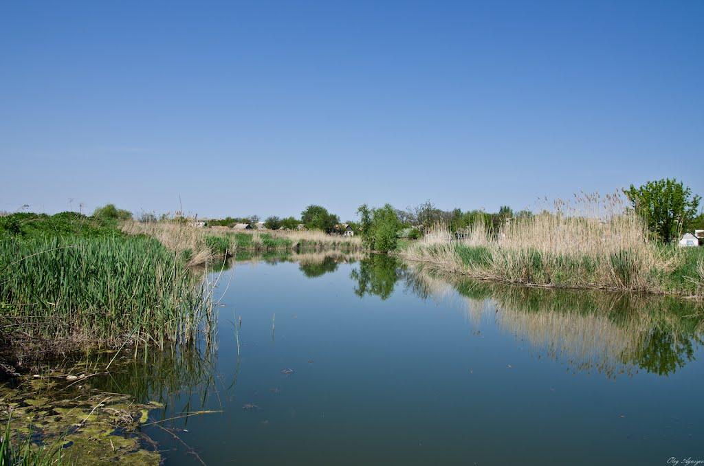Картинки по запросу річка конка ОРІХІВСЬКИЙ Р