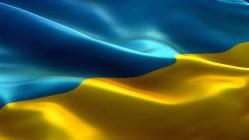 Новоукраїнська -
