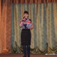 Привітання старости села Титове Кривик Ж.М.