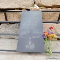 Меморіальний комплекс Память 02