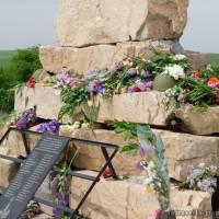 Меморіальний комплекс Память 17