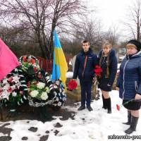 Відкриття меморіальної дошки пам'яті загиблого воїна  Дзизи Віталія Олексійовича