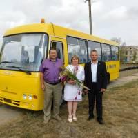 Новенький автобус для Олексіївської школи