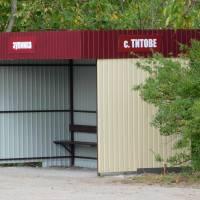 Новенькі зупинки для громади