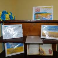 Тематична виставка в Смирновській бібліотеці