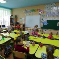 Перший клас Олексіївського НВК (НУШ)