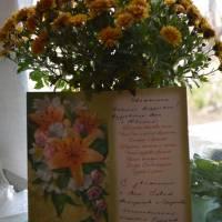 Поздоровча листівка від Петра Яковича Німченка