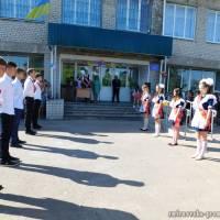 Олексіївський НВК останній дзвоник 2018 05