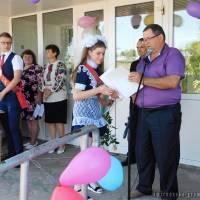 Олексіївський НВК останній дзвоник 2018 09