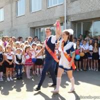 Олексіївський НВК останній дзвоник 2018 14