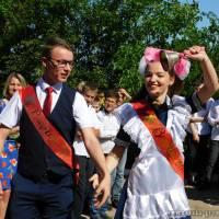 Олексіївський НВК останній дзвоник 2018 15