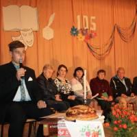 Концерт приурочений М.Л.Нагнибіди