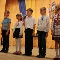 Привітання від дітей на 210 річниці с. Смирново