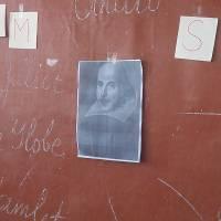 «Шекспір живе у 2016»