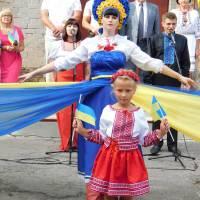 ДеньДержавногоПрапораУкраїни_03
