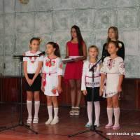 ДеньДержавногоПрапораУкраїни_16