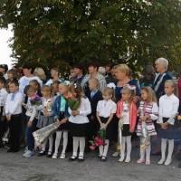 День Знань в Смировській Філії Олексіївської школи