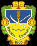 Герб - Смирновська