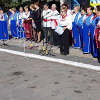 День села Дніпровка