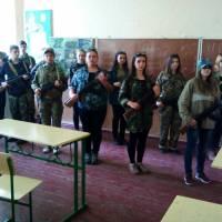 Військово-польові збори
