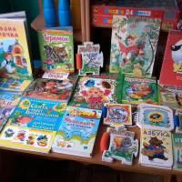 тиждень дитячої книги в КДНЗ я/с «Сонечко»