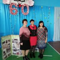 Дніпровська ЗОШ №1 - відсвяткувала 60-річчя