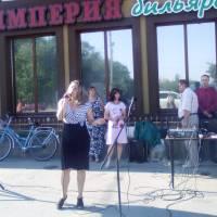 Святковий концерт на центральній площі с. Біленьке до Дня Конституції України