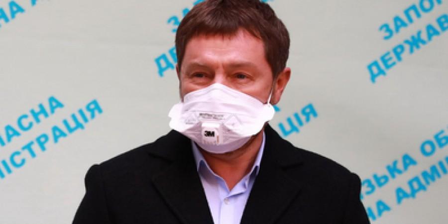 Звернення голови Запорізької обласної державної адміністрації Віталія Туринка