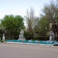 Меморіал слави