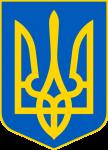 Остриківська -