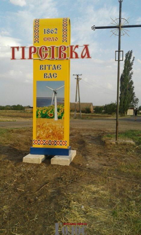 Фото из ресурса golos.zp.ua