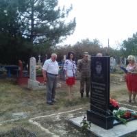 В об\\\'єднаній територіальній громаді до Дня Незалежності вшанували пам\\\'ять своїх героїв