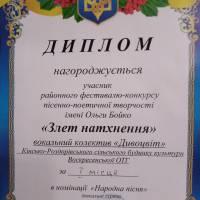 IMG_20191103_144324