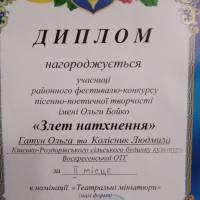 IMG_20191103_144339