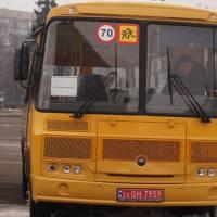 Шкільний автобус для Кінськороздорівського НВК