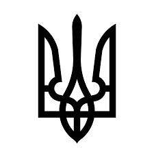 https://rada.info/upload/users_files/04354545/21e413165b4d676b890691f5f3f07ed3.png