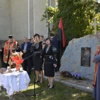 Освячення пам'тного знаку жертвам НКВС-КДБ