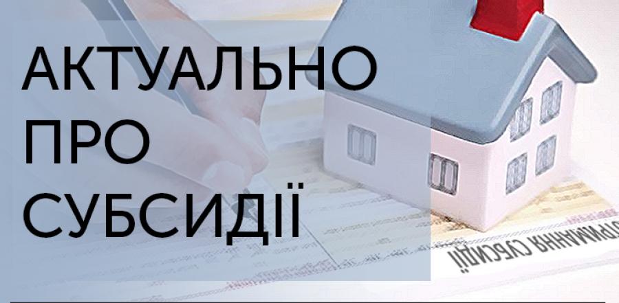 https://rada.info/upload/users_files/04354692/307a3d100d38aa9fd2da58674007a53f.jpg